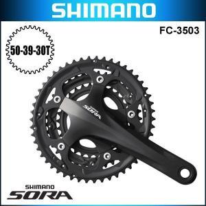 シマノ ソラ FC-R3503 トリプルクランク 歯数構成50-39-30|bike-king