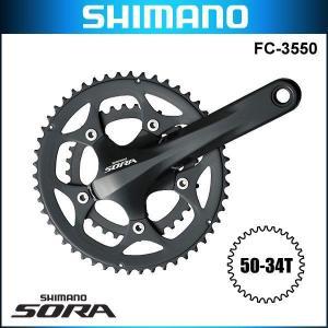 シマノ ソラ FC-R3550 ダブルクランク 歯数構成50-34|bike-king