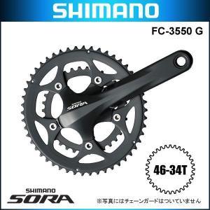 シマノ ソラ FC-R3550G ダブルクランク 歯数構成46-34 チェーンガード付き|bike-king