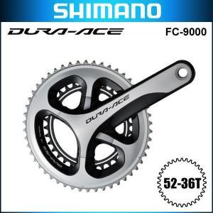 シマノ デュラエース FC-9000 クランクセット 歯数構成52-36T(2x11スピード用)|bike-king