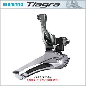 SHIMANO TIAGRA(ティアグラ) フロントディレイラー FD-4700 バンドタイプφ31.8mm(28.6mmアダプタ付) 2X10S 付属/TL-FD68(シマノ)(ロード用コンポ) bike-king