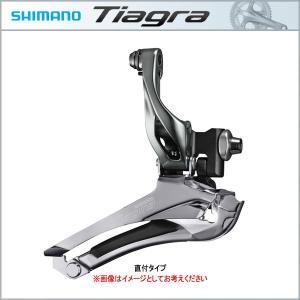 SHIMANO TIAGRA(ティアグラ) フロントディレイラー FD-4700 直付 2X10S 付属/TL-FD68(シマノ)(ロード用コンポ) bike-king