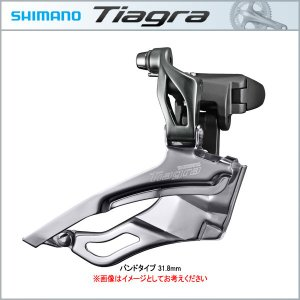 SHIMANO TIAGRA(ティアグラ) フロントディレイラー FD-4703 バンドタイプφ31.8mm(28.6mmアダプタ付) 3X10S 付属/TL-FD68(シマノ)(ロード用コンポ) bike-king