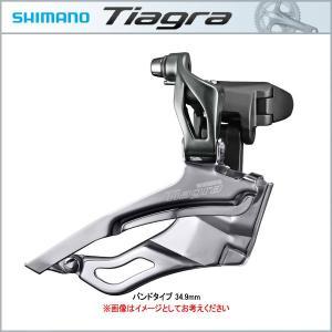 SHIMANO TIAGRA(ティアグラ) フロントディレイラー FD-4703 バンドタイプφ34.9mm 3X10S 付属/TL-FD68(シマノ)(ロード用コンポ) bike-king