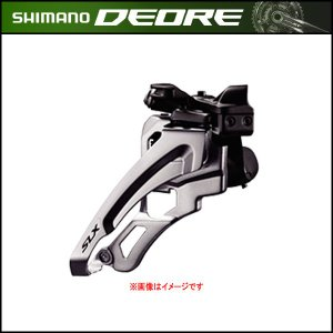 SHIMANO DEORE(ディオーレ) サイドスイング・フロントディレイラー 3×10スピード 直付(3X10S)(FD-M612)(シマノ ディオーレ) bike-king