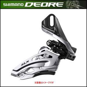 SHIMANO DEORE(ディオーレ) サイドスイング・フロントディレイラー 2×10スピード 直...