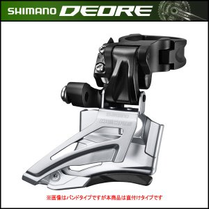 SHIMANO DEORE(ディオーレ) トップスイング/ダウンスイング・フロントディレイラー 2×10S E-type(BBプレートなし) 2X10S(FD-M618)(シマノ ディオーレ) bike-king