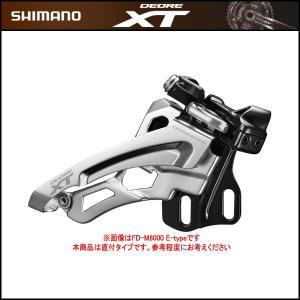 SHIMANO DEORE XT(シマノ ディオーレ XT) FD-M8000 サイドスイング・フロントディレイラー 3×11スピード  直付 3X11S bike-king