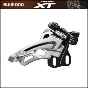 SHIMANO DEORE XT(シマノ ディオーレ XT) FD-M8000 サイドスイング・フロントディレイラー 3×11スピード  E-type(BBプレートなし)3X11S bike-king