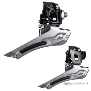 シマノ FD-R7000 直付 2X11S フロントディレイラー bike-king