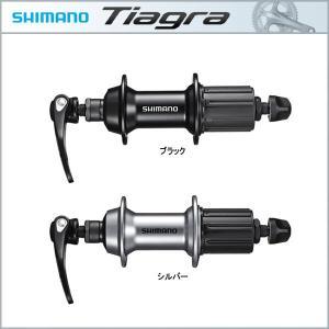 SHIMANO TIAGRA(ティアグラ) リアフリーハブ FH-RS400(シマノ)(ロード用コンポ)|bike-king