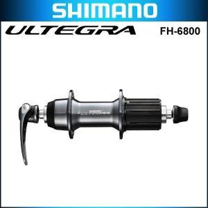 シマノ アルテグラ FH-6800 リアフリーハブ11/10スピード|bike-king