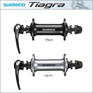 SHIMANO TIAGRA(ティアグラ) フロントハブ HB-RS400(シマノ)(ロード用コンポ)|bike-king
