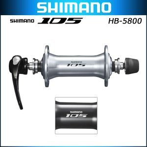 SHIMANO シマノ 105 HB-5800 フロントハブ|bike-king