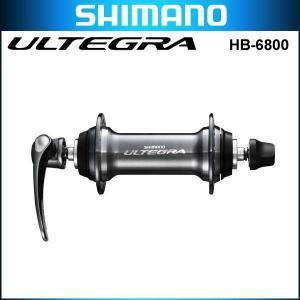 シマノ アルテグラ HB-6800 フロントハブ|bike-king