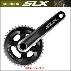SHIMANO New SLX クランクセット(ダブル) 2x11スピード(チェーンライン:48.8mm)(シマノ)(M7000シリーズ)|bike-king