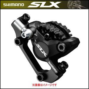 SHIMANO New SLX ハイドローリック・ディスクブレーキ メタルパッド(J04C)(シマノ)(M7000シリーズ)|bike-king
