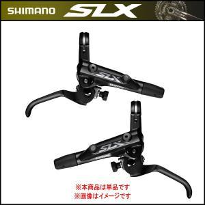 SHIMANO New SLX ディスクブレーキレバー 単体(シマノ)(M7000シリーズ)|bike-king