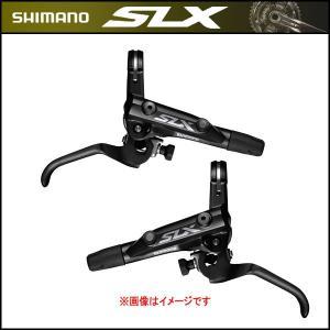 SHIMANO New SLX ディスクブレーキレバー 左右レバーセット(付属/ホース・オイル)(シマノ)(M7000シリーズ)|bike-king