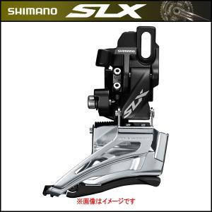 SHIMANO New SLX フロントディレイラ− 2スピード ダウンスウィング 直付(シマノ)(...