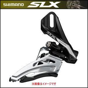 SHIMANO New SLX フロントディレイラ− 2スピード サイドスウィング 直付(シマノ)(...