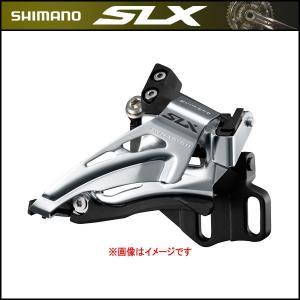 SHIMANO New SLX フロントディレイラ− 2スピード トップスウィング E-type(B...