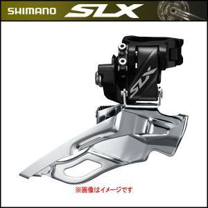 SHIMANO New SLX フロントディレイラ− 3スピード ダウンスウィング ハイポジションバンドタイプ(φ34.9mm)(31.8/28.6mmアダプタ付)(シマノ)(M7000シリーズ) bike-king