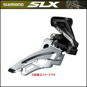 SHIMANO New SLX フロントディレイラ− 3スピード サイドスウィング ハイポジションバ...