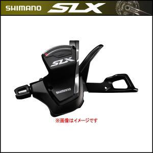 SHIMANO New SLX ラピッドファイヤープラス 左レバーのみ 2/3S(シフトレバー)(シ...