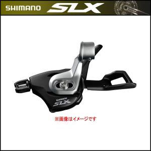SHIMANO New SLX ラピッドファイヤープラス (I-spec II) 左レバーのみ 2/...