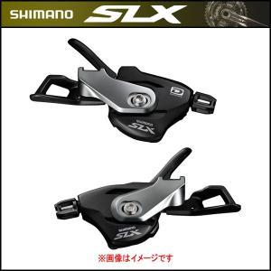 SHIMANO New SLX ラピッドファイヤープラス (I-spec B) 左右レバーセット 2/3X10S(シフトレバー)(シマノ)(M7000シリーズ)|bike-king