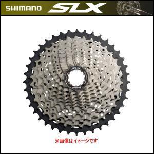SHIMANO New SLX HGカセットスプロケット(シマノ)(M7000シリーズ)