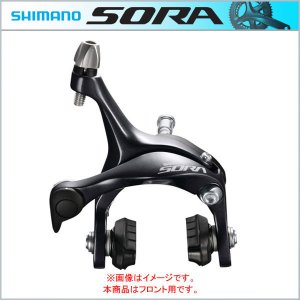 SHIMANO New SORA(シマノ ソラ) キャリパーブレーキ フロント用 BR-R3000(5月入荷予定)|bike-king