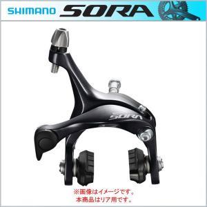 SHIMANO New SORA(シマノ ソラ) キャリパーブレーキ リア用 BR-R3000(5月入荷予定)|bike-king