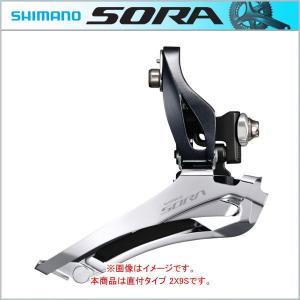 SHIMANO New SORA(シマノ ソラ) フロントディレイラー FD-R3000 直付 2X9S(4月入荷予定) bike-king