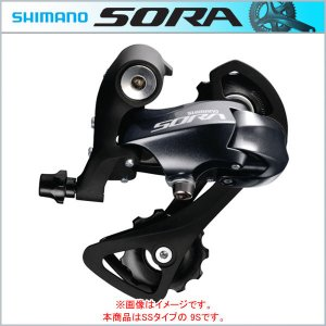 SHIMANO New SORA(シマノ ソラ) リアディレイラー SS 9S(9速) RD-R3000(5月入荷予定) bike-king