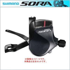 SHIMANO New SORA(シマノ ソラ) ラピッドファイヤープラス 左右レバーセット 2、3X9S SL-R3000/R3030(7月入荷予定)|bike-king