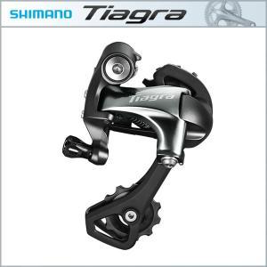 SHIMANO TIAGRA(ティアグラ) リアディレイラー RD-4700 10S GS(シマノ)(ロード用コンポ) bike-king