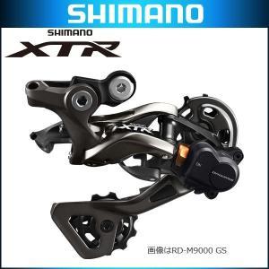 SHIMANO XTR シマノ XTR リアディレイラー RD-M9000 SGS|bike-king
