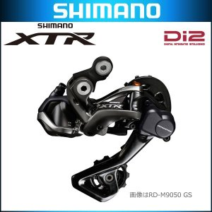 SHIMANO シマノ XTR Di2 リアディレイラー RD-M9050 SGS|bike-king