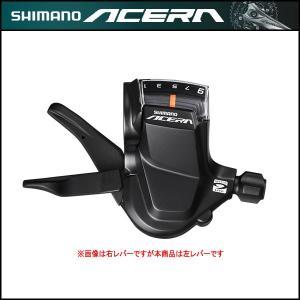 SHIMANO ACERA(シマノ アセラ) ラピッドファイヤープラス シフトレバー 3×9スピード 左レバーのみ 3S (SL-M3000)|bike-king