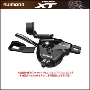 SHIMANO DEORE XT(シマノ ディオーレ XT) SL-M8000-B-I ラピッドファイヤープラス シフトレバー 3/2×11スピード I-spec B 右レバーのみ 11S|bike-king