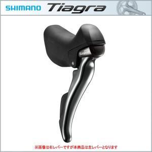 SHIMANO TIAGRA(ティアグラ) デュアルコントロールレバー ST-4703 左レバーのみ 3S(シマノ)(ロード用コンポ)|bike-king