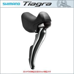 SHIMANO TIAGRA(ティアグラ) デュアルコントロールレバー ST-4703 左右セット 3X10S(シマノ)(ロード用コンポ)|bike-king