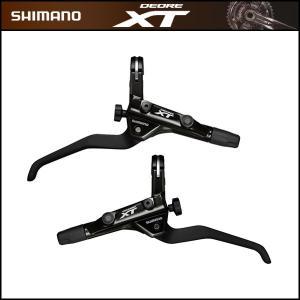 SHIMANO New Deore XT ブレーキレバー 単品(ハイドローリック・ディスクブレーキシステム)(シマノ)(T8000シリーズ)|bike-king