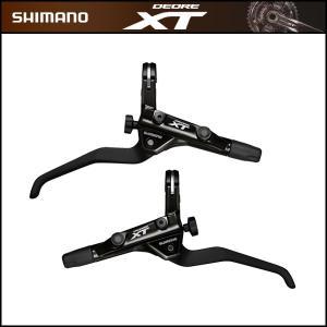 SHIMANO New Deore XT ブレーキレバー 左右レバ−セット(付属/ホース・オイル)(ハイドローリック・ディスクブレーキシステム)(シマノ)(T8000シリーズ)|bike-king