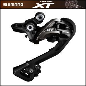 SHIMANO New Deore XT リアディレイラー SGS 10スピード(シマノ)(T8000シリーズ)|bike-king