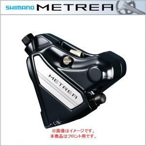 SHIMANO METREA(シマノ メトレア) ディスクブレーキ フロント用 レジンパッド(K02S) ハイドローリック BR-U5000(4月入荷予定)|bike-king