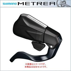 SHIMANO METREA(シマノ メトレア) デュアルコントロールレバー(ブルホーンバー用) 左右レバーセット 2X11S ST-U5060(7月入荷予定)|bike-king