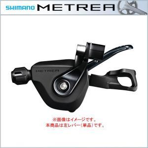SHIMANO METREA(シマノ メトレア) ラピッドファイヤープラス(I-Spec II) 左レバーのみ 2S(2速) SL-U5000(4月入荷予定)|bike-king